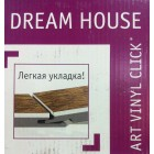 Виниловые полы Tarkett (Таркетт) Art Vinil Dream House (Арт Винил Дрим Хаус) Atlantis (Атлантис) 278801002